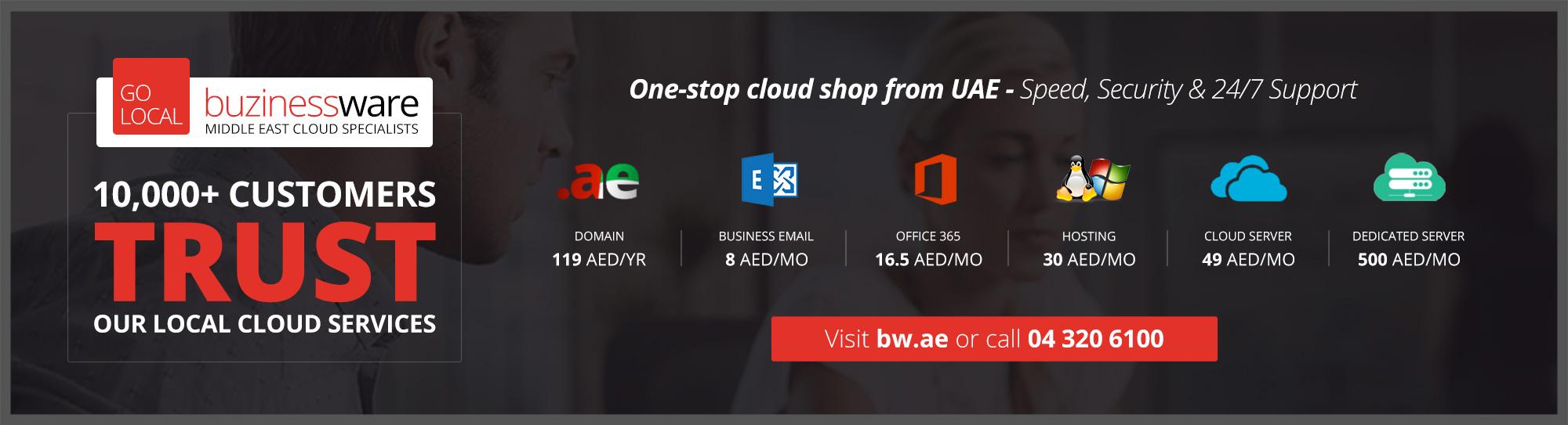 JD ae | Jebel Ali Freezone Directory